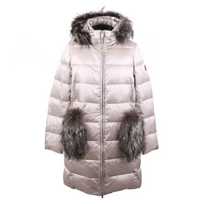 Куртка Baldinini T0218