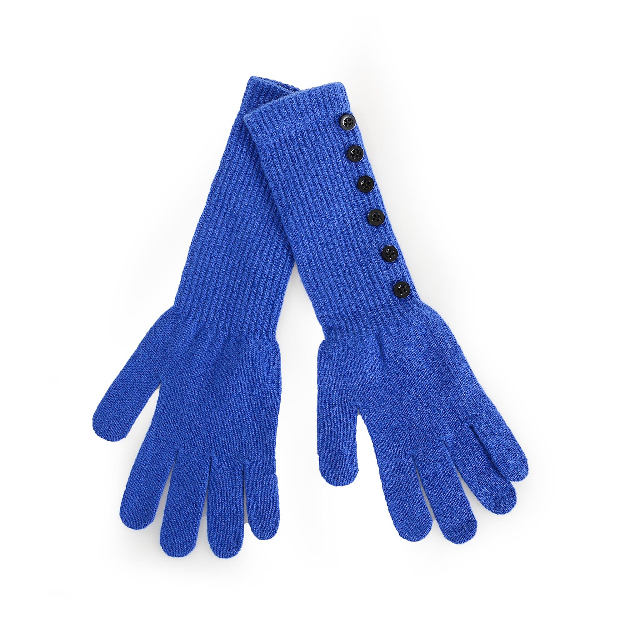 Перчатки Ontek I2321