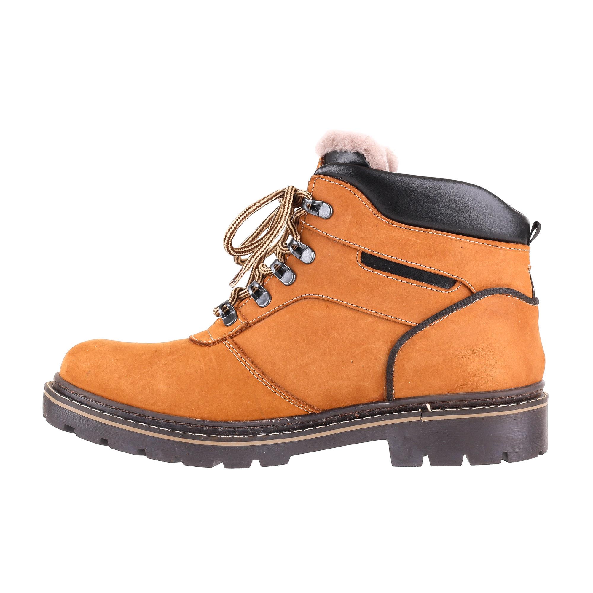Ботинки Geronimo V0568