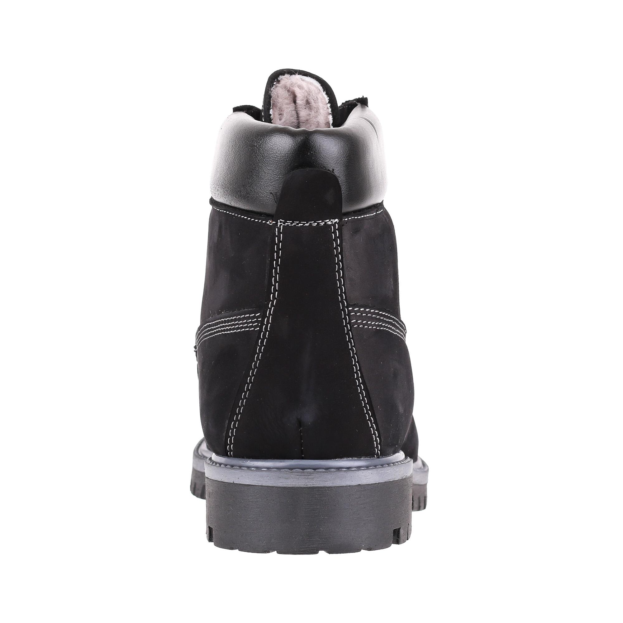 Ботинки Geronimo V0573