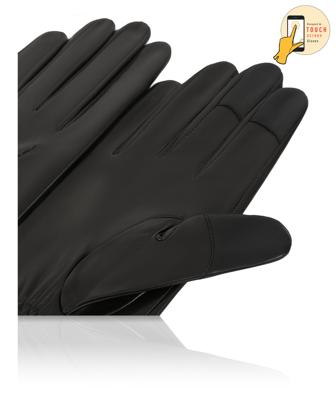 Перчатки Michel Katana R1391