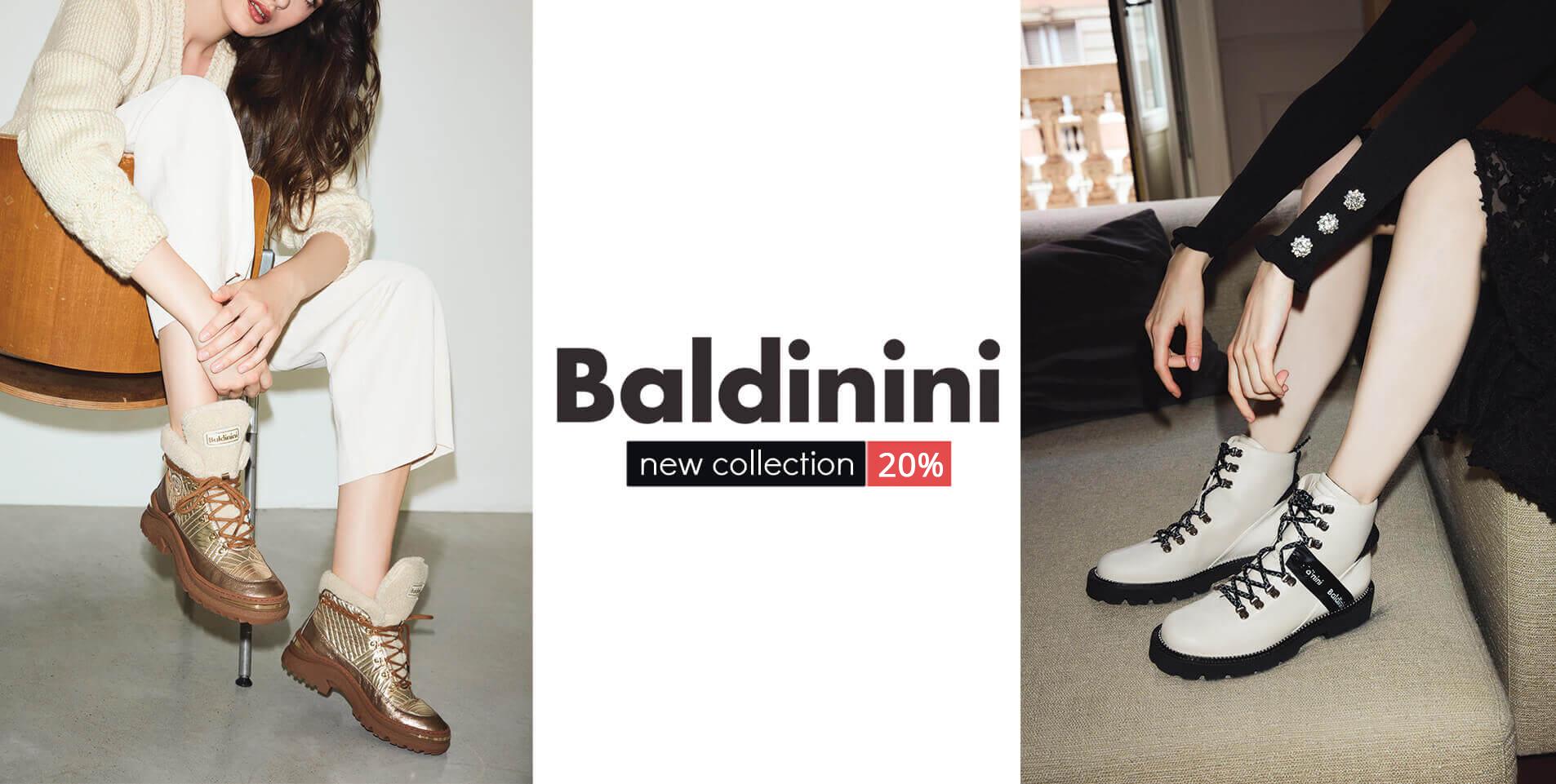 Baldinini 2020
